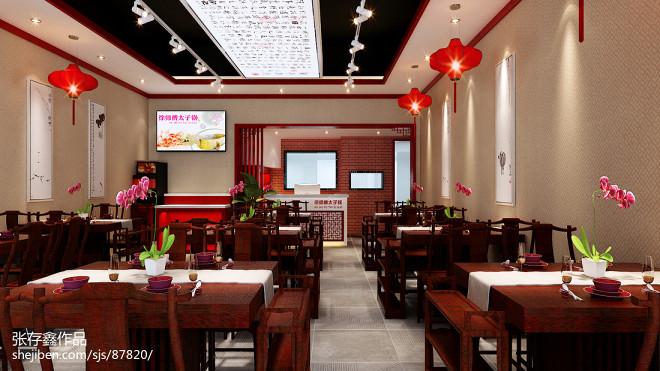 徐师傅太子锅—餐厅_3126012