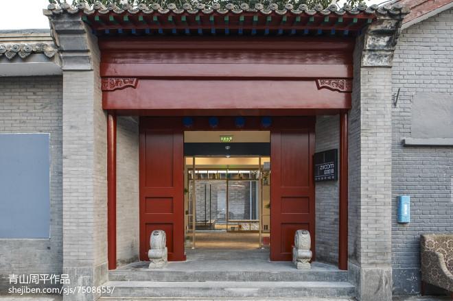 北京协作胡同胶囊酒店_3134385