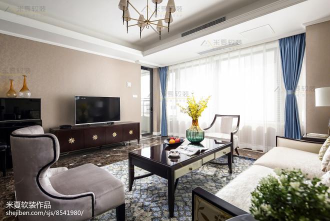 混搭式三居客厅设计图