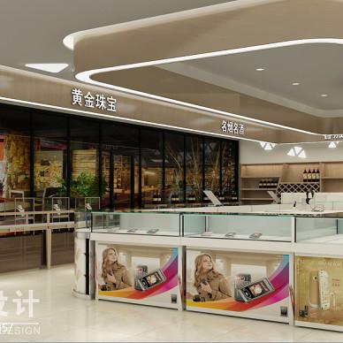 菏泽瑞华购物广场超市设计_3158882