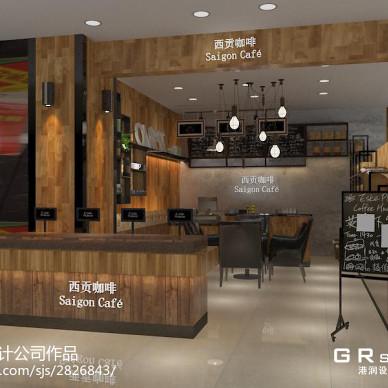 咖啡厅设计_3160627