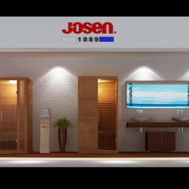 JOSEN_3173391