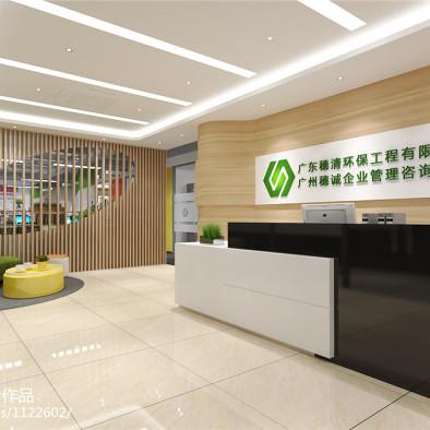 广州环保工程公司办公室装修设计服务