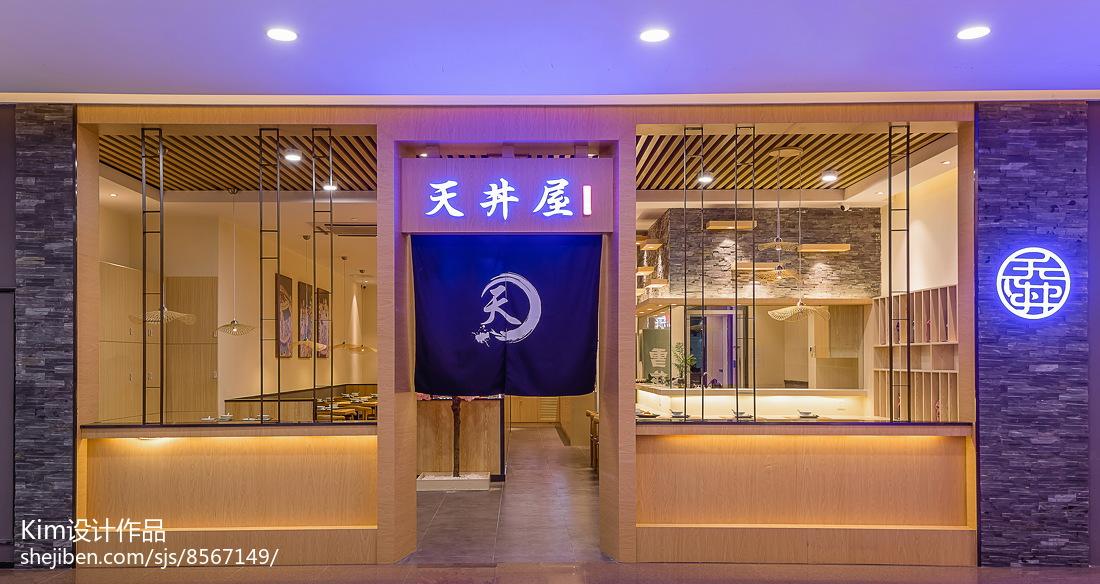 天丼屋餐厅大门设计图