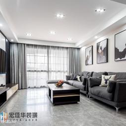 130㎡现代客厅设计图