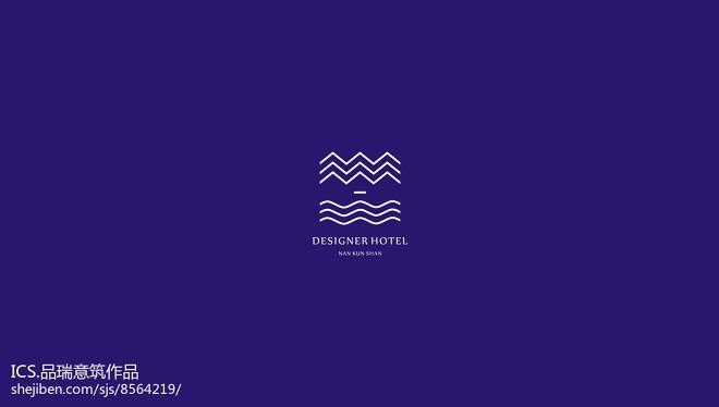 惠州南昆山设计师精品酒店