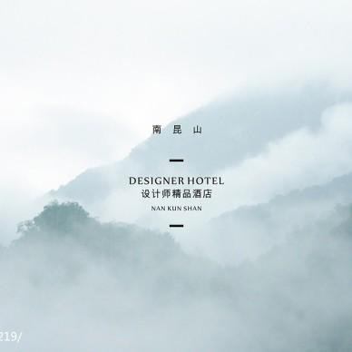 惠州南昆山设计师精品酒店_3196287