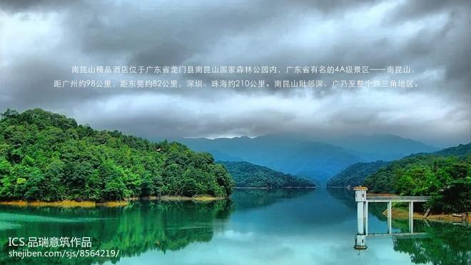 惠州南昆山设计师精品酒店_31962