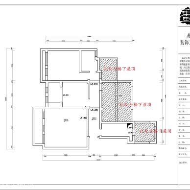 苏州画年代设计—南山金城80平改造130平_3204036