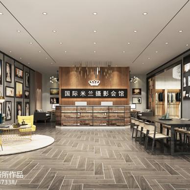 国际米兰摄影会馆室内设计方案_3211315