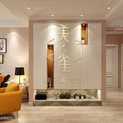 哈尔滨现代风格装修设计,哈尔滨现代风格装修,_3214091
