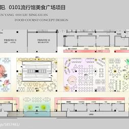 201311中街0101流行館美食廣場c11_3216523