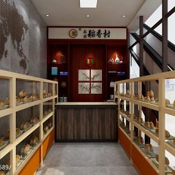 西安金辉环球购物广场C101-40北京稻香村店_3231757