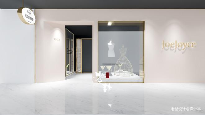 平和堂服装店设计_3257192