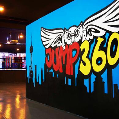 JUMP360上海虹桥馆_3277778