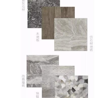 200㎡现代美式住宅——秦皇半岛【张宅】_3307124