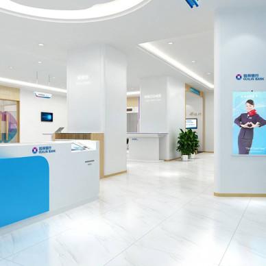 2018年中国金融创新奖——十佳银行智能创新网点_3319164