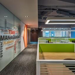 环合之境办公室设计