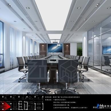 杨凌沁园春居办公室_3333909