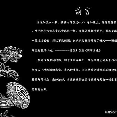 中式会所(辽宁)_3338649