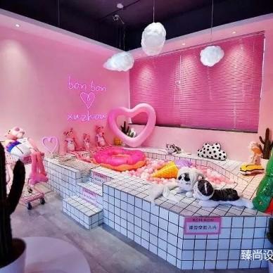 刷爆徐州人朋友圈的粉红茶店-臻尚设计涂艳果作品_3342132