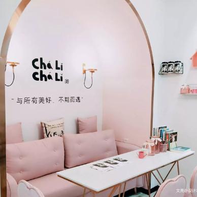 茶里茶里奶茶店(贵阳第二家)_3342766