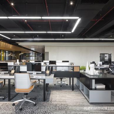 广州琶洲SOHO街区办公空间开放办公区设计美图