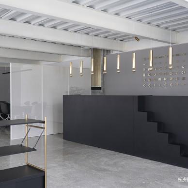 美绵家居办公空间混搭风前台装饰设计图