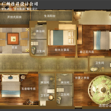 广州天河广利民宿设计方案,隐藏在繁华商圈的特色民宿_3355725