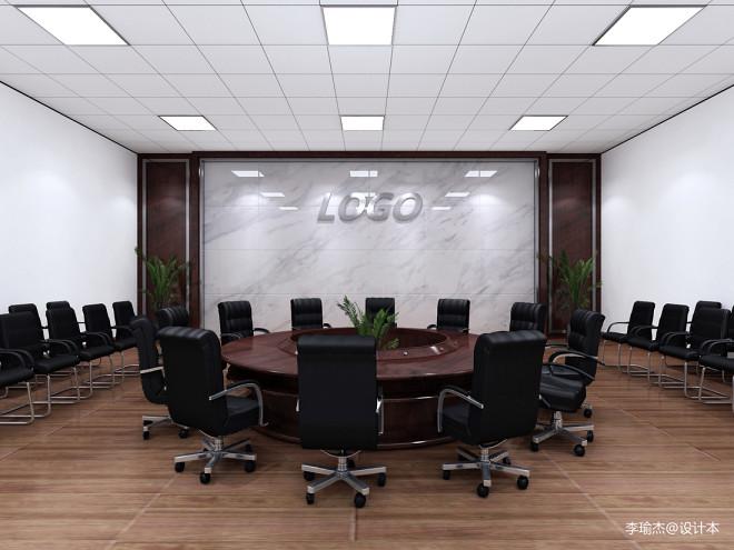 【工装篇四】某办公楼设计_33639