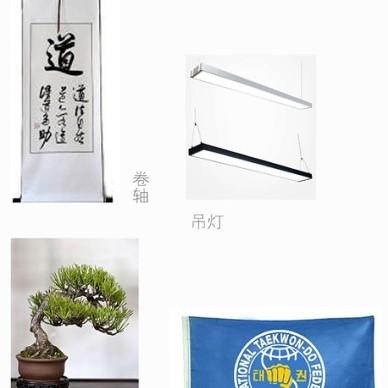 107㎡跆拳道馆——【高手道场】_3364663