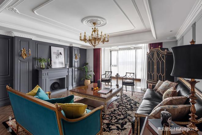 青云居新作法式混搭家装四居客厅设计图