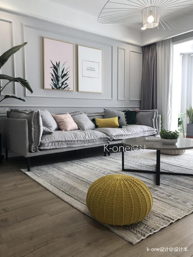 悠然·假期 北欧风四居室客厅设计图