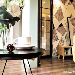 北欧风格之北纬38度 • 松果之家客厅茶几局部图