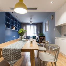 住宅空间餐厅设计