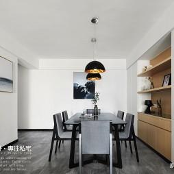 三居住宅餐厅设计