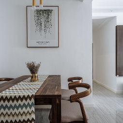 北欧风格三居餐厅设计
