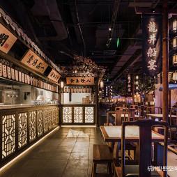「绿茶」中餐厅设计