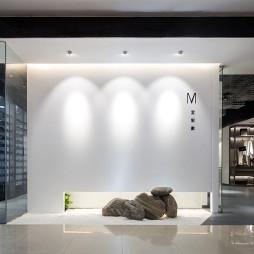 后山·云展厅入口设计