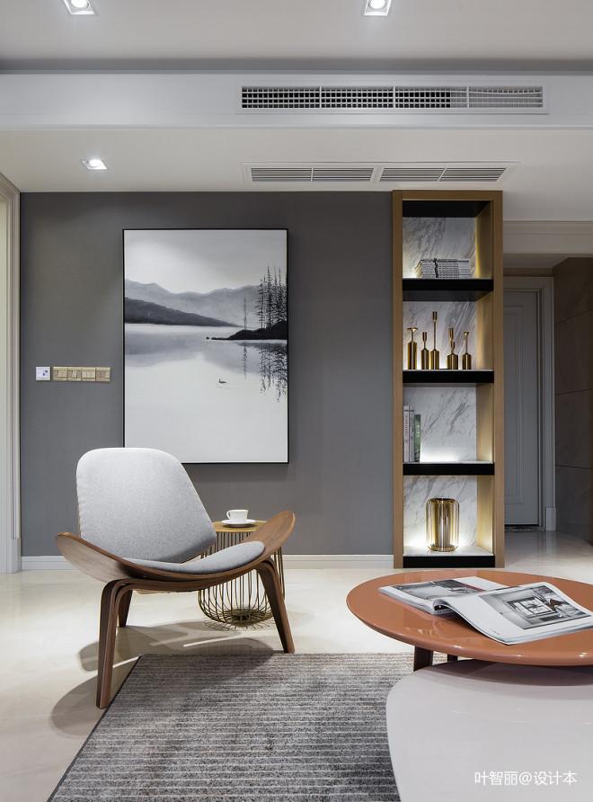 《叶园长雅居》现代客厅储物架设计