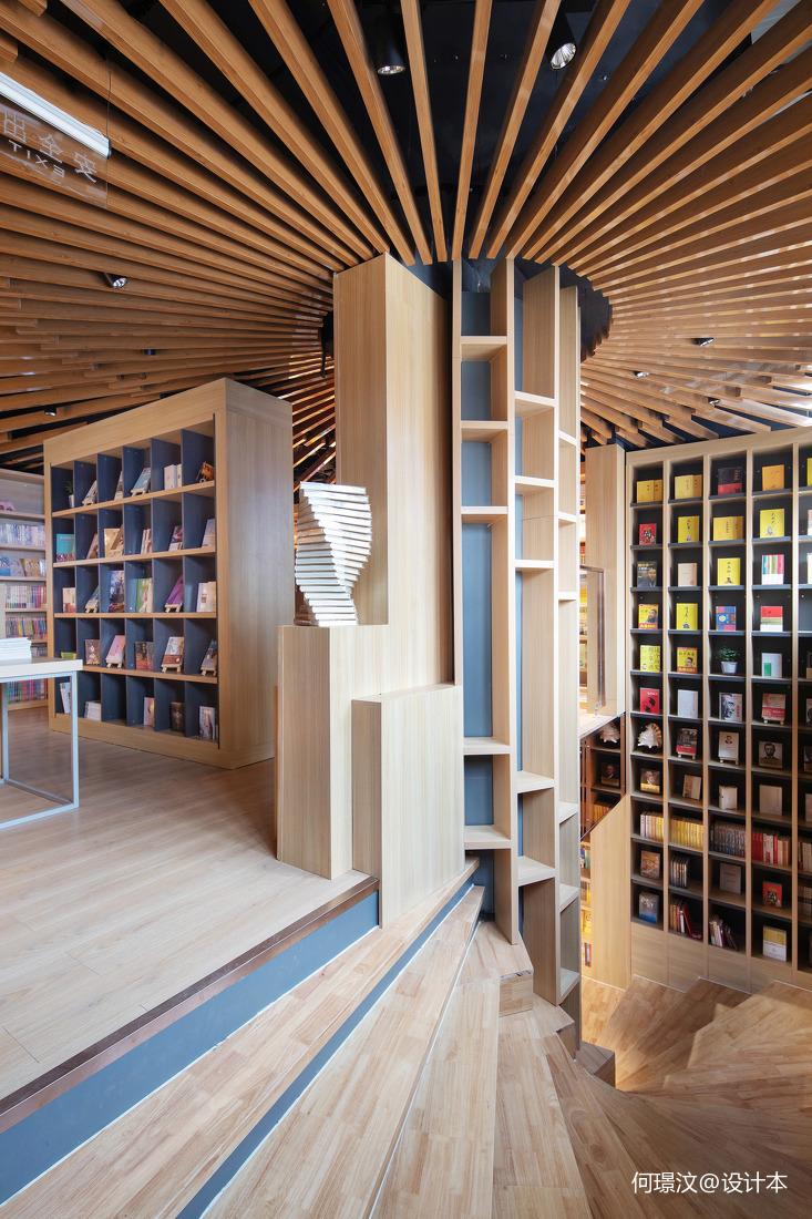 优加豪斯   智源书店内部设计