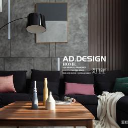 浪漫现代客厅设计