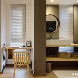 日式三居主卫洗手台设计图