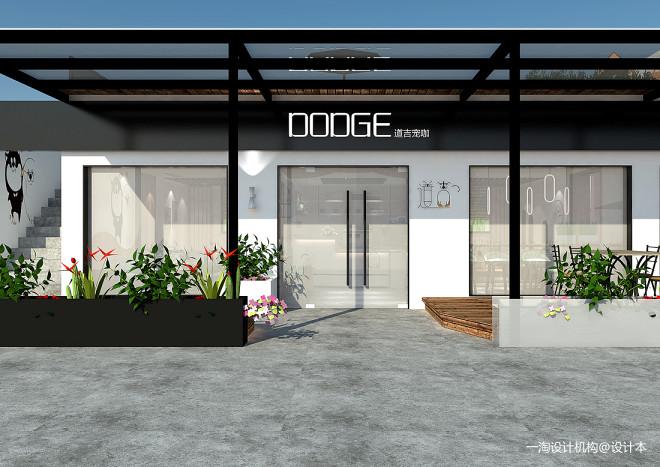 道吉宠物咖啡馆  Dougie Pe