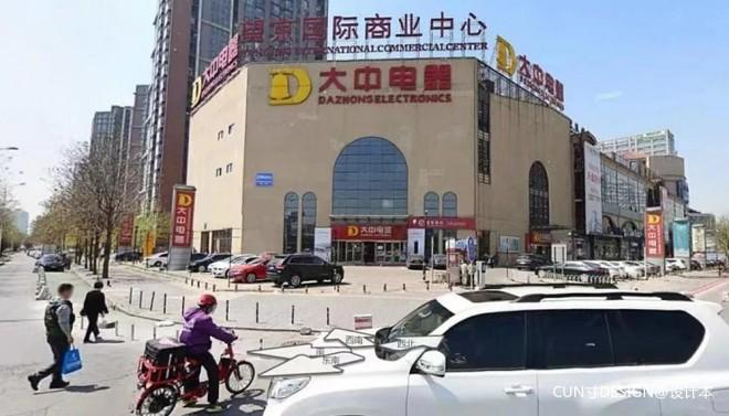 北京望京万科时代中心_3597243