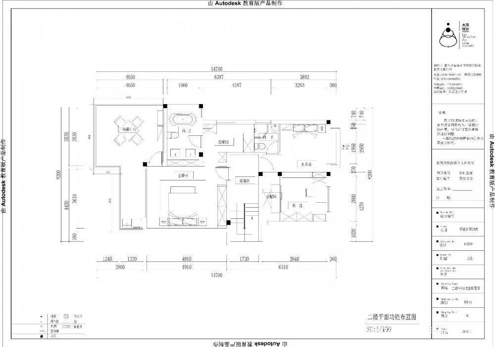 300㎡复式新设计,真正实现空间的价值_3597805