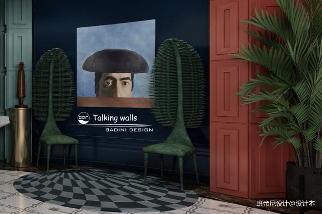 Talking  Walls_363