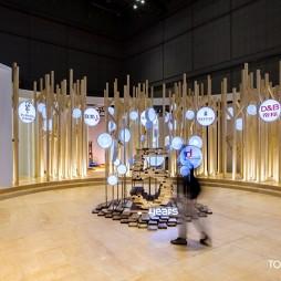 家居潮流观念展展览空间设计