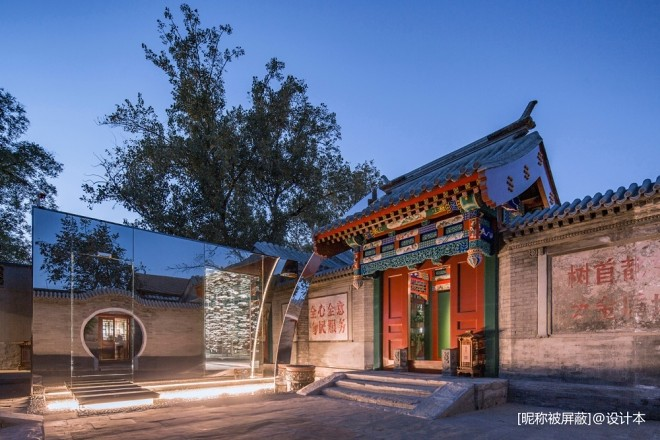 珍藏老北京生活的记忆_3648672
