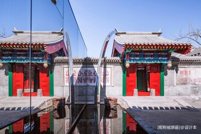 珍藏老北京生活的记忆_3648675